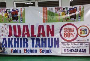 Banner oli painettu WER-ES2502 Malesiasta